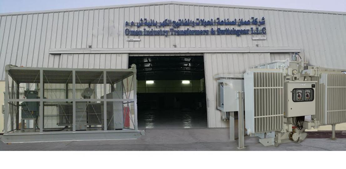 Oman Transformer:: Home